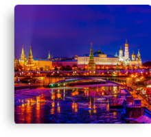 Calendar Moscow Kremlin 2015 and 2016. December Canvas Print