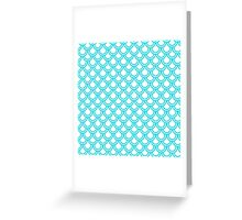 Modern Turquoise White Retro Scallop Pattern Greeting Card