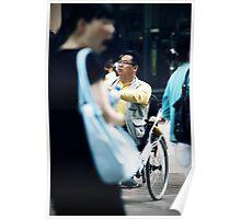 nanjing road —— shanghai Poster