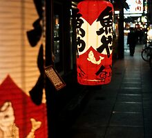 Streets of Japan by Joslin Hartley