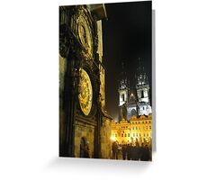 Czech Churches or Disney Castles? Greeting Card
