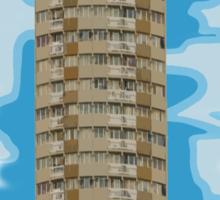 spray can tower block  Sticker