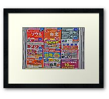 Comics Rack Framed Print