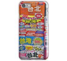 Comics Rack iPhone Case/Skin