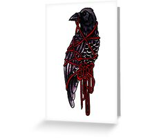 Transatlanticism - Death Cab For Cutie  Greeting Card