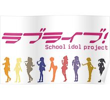 Love Live! School Idol Project band Poster