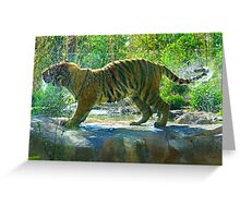 Tiger Shake Please. Greeting Card