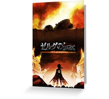Attack on Imprisoned Greeting Card