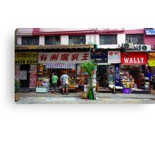 A slice of Chinese life, Causeway Bay, Hongkong. Canvas Print