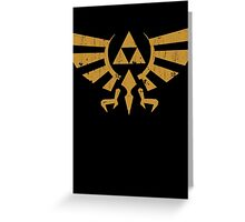 Triforce Crest - Legend of Zelda Greeting Card