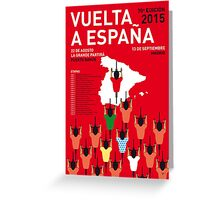 MY VUELTA A ESPANA MINIMAL POSTER 2015-2 Greeting Card