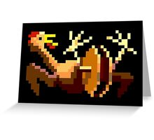 Rubber chicken with a pulley in the middle (Monkey Island) Greeting Card
