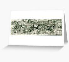 Zebra Line Greeting Card