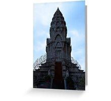 The Silver Pagoda - Phnom Penh, Cambodia. Greeting Card