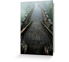 the 25 steps Greeting Card
