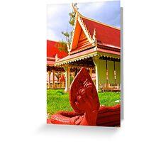 Veal Preah Man - Phnom Penh, Cambodia. Greeting Card