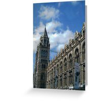 Natural History Museum. Greeting Card
