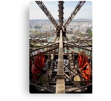 From the inside out Canvas Print