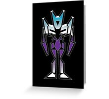 Logos In Disguise - Baddies Greeting Card
