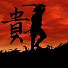 Samurai Honor by Okeesworld