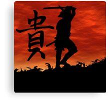 Samurai Honor Canvas Print