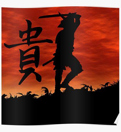 Samurai Honor Poster