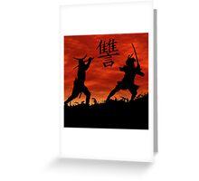 Dueling Samurai Revenge Greeting Card