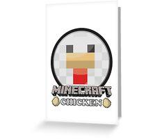 minecraft-chicken Greeting Card