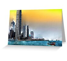HK reloaded Greeting Card