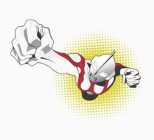 Ultraman by superiorgraphix