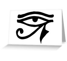 Egyptian Eye of Horus Greeting Card