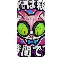 ITS MURDER TIME ! PROFESSOR GENKI iPhone Case/Skin