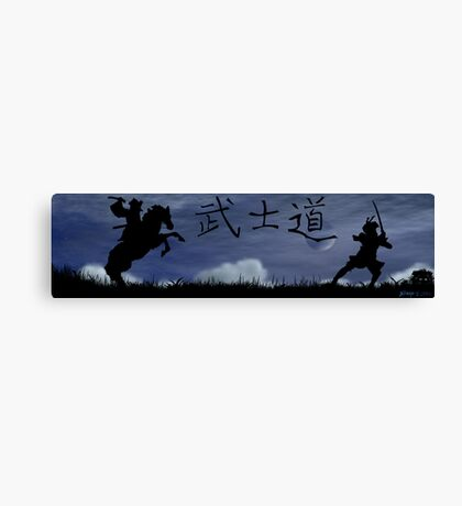 Dueling Samurai with Bushido written in Middle Canvas Print