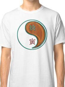 Aquarius & Tiger Yang Wood Classic T-Shirt