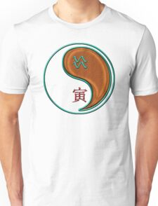 Aquarius & Tiger Yang Wood Unisex T-Shirt