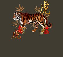 YEAR OF THE TIGER-Tiger Symbol Womens Fitted T-Shirt
