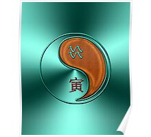 Aquarius & Tiger Yang Wood Poster