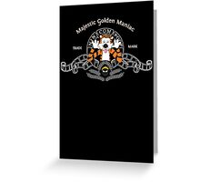 MGM Hobbes Greeting Card