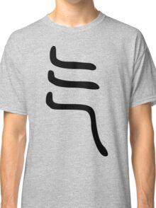 Chi Symbol Classic T-Shirt