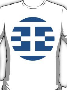 Greece 1.0 T-Shirt