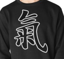 Chi Symbol Traditional [White Outline] Pullover