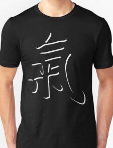 Chi Symbol [Shadow] [White Ink] T-Shirt