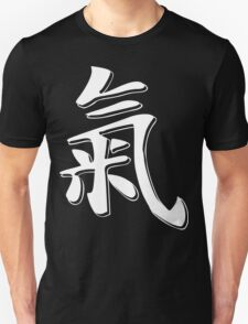Chi Symbol [Shadowed] [White Ink] T-Shirt