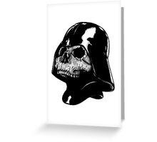 Vader Skull Greeting Card