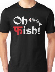 Oh Fish Funny Geek Nerd Unisex T-Shirt