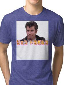 Cute Japanese John Travolta Tri-blend T-Shirt