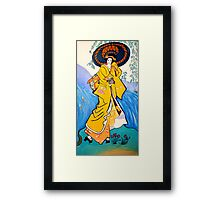 JAPANESE   GIRL WITH YELLOW DRESS Framed Print