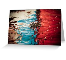 Crown on Oily Water Greeting Card