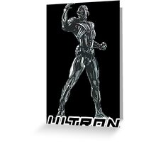 Avengers - Ultron Greeting Card