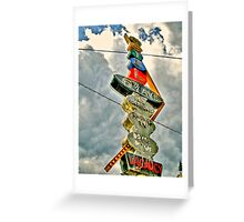 6th Ave Greeting Card